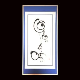 <h5>画竜点睛(額青) がりょうてんせい 2015</h5><p>額400mm×200mm ¥54,000(税込)<br> <br> 龍の絵を完成させる際一番最後に瞳を描くこと。  物事の一番大切な部分の意味。<br>  わたしにとっては作品に魂を入れること。 <br> </p>