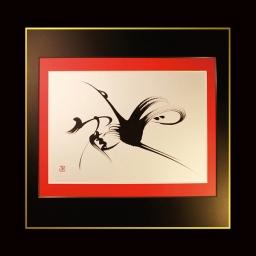 <h5>鶴 つる 2012</h5><p>額450mm×450mm  ¥259,000(税込)<br> 掛軸1200mm×575mm  ¥324,000(税込)<br> <br> 光に向かい大空に飛び立つ鶴の姿を「鶴」の漢字を使い表現した。<br> <br> 子どもの頃は大きな鳥の背中に乗って空を飛ぶことを夢見ていた。<br> <br> 大空に飛び立つ姿には希望を感じさせることからこれからの飛躍を願い描いた。 <br> <br>日本では鶴が縁起物として捉えられている。 <br> </p>