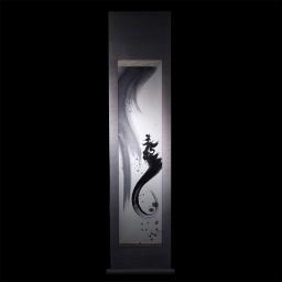 <h5>瀧 たき 2016</h5><p>掛軸2020mm×472mm ¥216,000(税込)<br> <br> 瀧を登る龍の姿を「瀧」という漢字を使って表現した。<br> <br> 流れが急な瀧を登った鯉は龍になるという伝説がある。<br> <br> 日本では立身出世を願って鯉のぼりを飾る風習がある。<br> <br></p>