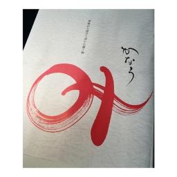 <h5>叶</h5><p>ブランドロゴ<br>2016<br>米のだや</p>