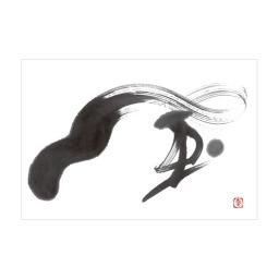 """<h5>ポストカード 風</h5><p>216円(税込)<br><br>  <a href=""""http://aisuzuki.shop-pro.jp""""> グッズ販売ショップ</a> <br><br> <a href=""""http://toyunagae.com/items/"""">長江商店</a></p>"""