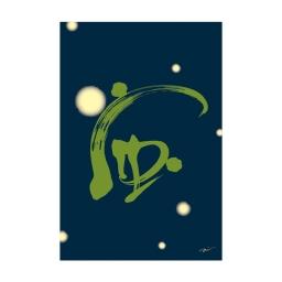"""<h5>ポストカード 蛍</h5><p>216円(税込)<br><br>  <a href=""""http://aisuzuki.shop-pro.jp""""> グッズ販売ショップ</a> <br><br> <a href=""""http://toyunagae.com/items/"""">長江商店</a></p>"""