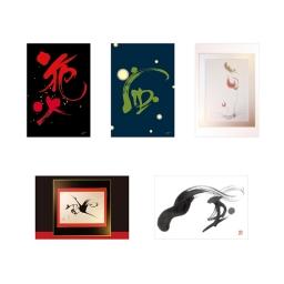 "<h5>ポストカード5枚セット</h5><p>風・蛍・花火・鶴・蓮 <br>756円(税込)<br><br>  <a href=""http://aisuzuki.shop-pro.jp""> グッズ販売ショップ</a> <br><br> <a href=""http://toyunagae.com/items/"">長江商店</a></p>"
