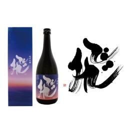 <h5>飛</h5><p>日本酒ロゴ<br> 2005<br> 関谷醸造株式会社<br> 日本デザイン書道大賞・優秀賞</p>