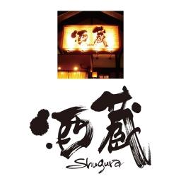 <h5>酒蔵</h5><p>店舗ロゴ<br> 2004<br> 酒蔵<br> 日本デザイン書道大賞・大賞</p>