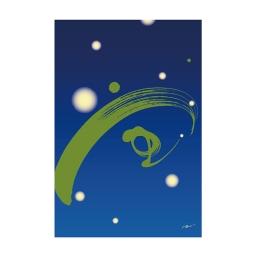 "<h5>ポストカード 蛍</h5><p>216円(税込)<br><br>  <a href=""http://aisuzuki.shop-pro.jp""> グッズ販売ショップ</a> <br> 久保田一竹美術館ミュージアムショップにて販売中<br></p>"